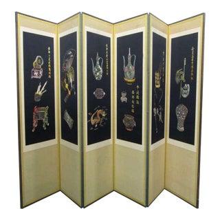 Six-Panel Vintage Korean Silk Embroidered Screen For Sale
