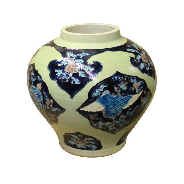 Handmade Ceramic Blue Light Green Celadon Dimensional Pattern Vase Jar For Sale - Image 4 of 10