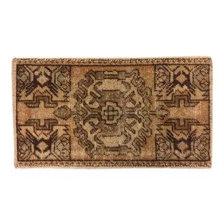Traditonal Turkish Decorative Rug - 1′5″ × 2′6″