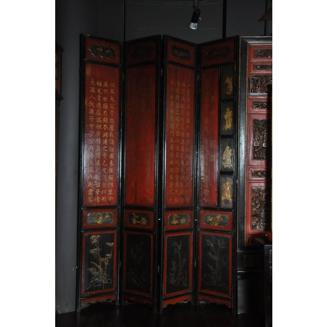 Asian Chinese Eight-Panel Floor Screen For Sale - Image 3 of 13