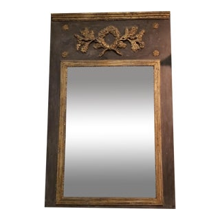 19th C Louis XVI Trumeau Mirror With Original Glass & Back For Sale