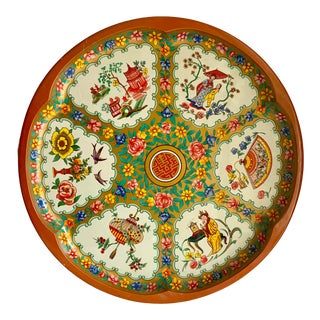 Midcentury Asian Chinoiserie Metal Tray For Sale
