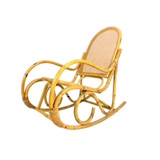 Vintage 1960s Mid-Century Boho Chic Rattan Cane Rocking Chair For Sale
