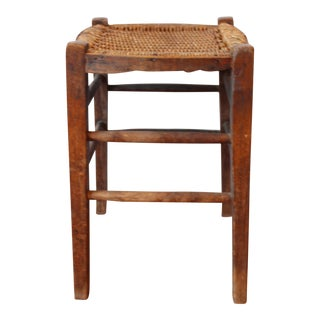 Late 19th Century Antique English Woven Top Stool For Sale