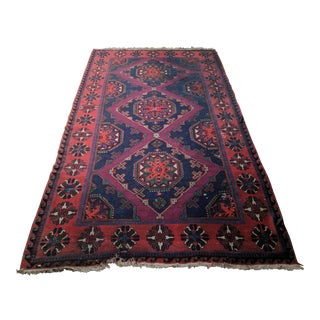 Vintage Mid-Century Persian Style Rug - 6′10″ × 11′9″ For Sale