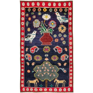 """Vintage Persian Mahal Rug – Size: 2' 5"""" X 4' 3"""" For Sale"""