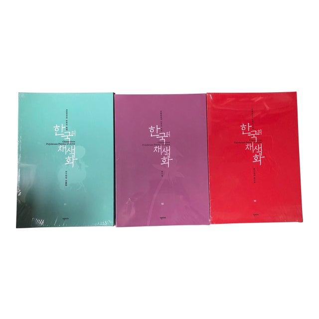 Chaesaekhwa, Polychrome Paintings of Korea Art Books - Set of 3 For Sale