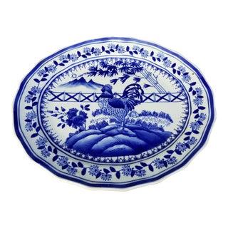 Vintage Large Japanese Ceramic Platter For Sale