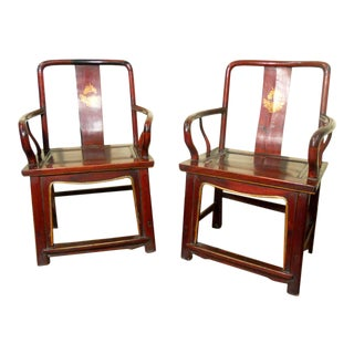 Antique Chinese Ming Elm Wood Chairs - A Pair