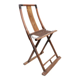 Chinese Wooden Folding Chair For Sale