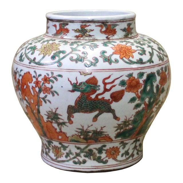 Ceramic Chinese Handmade Multi-Color Flower Kirin Porcelain Pot Jar For Sale - Image 7 of 8