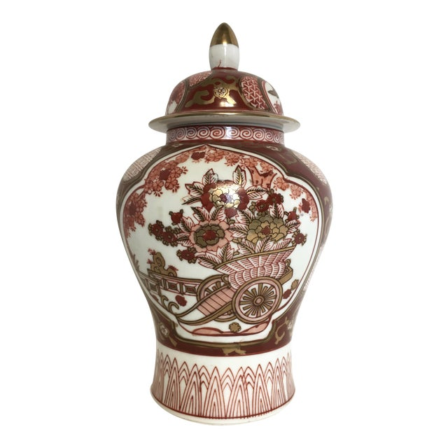 Gold Imari Ginger Jar - Image 1 of 5