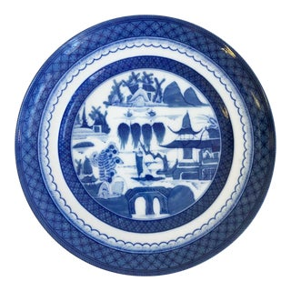 Mottahedeh Blue and White Canton Style Dinner Plate For Sale