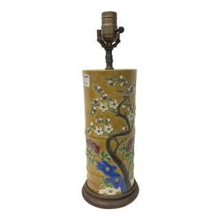 Vintage 19th Centry Chinese Hat Stand Lamp With Garden Scenery