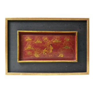 19th Century Vintage Chinese Gilt Painted Lacquer Pictorial Panel For Sale