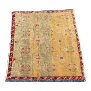 1970's Vintage 'Afife' Turkish Yastik Rug- 1′5″ × 2′2″ For Sale