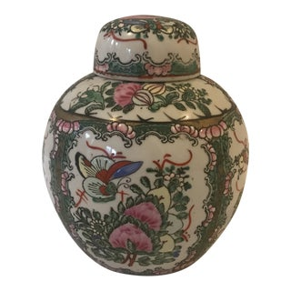 Rose Medallion Ginger Jar