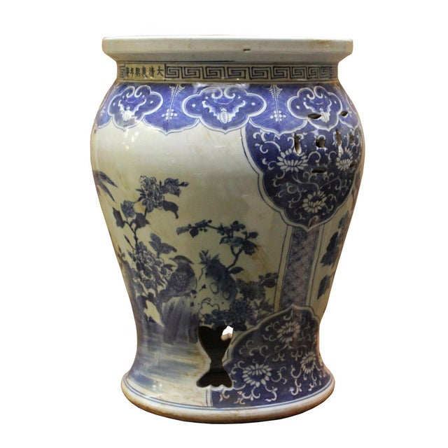 Chinese Blue & White Porcelain Stool - Image 3 of 8