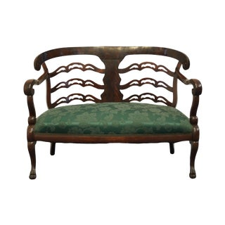 1960's Vintage Antique Flame Mahogany Traditional Chippendale Style Loveseat Settee For Sale