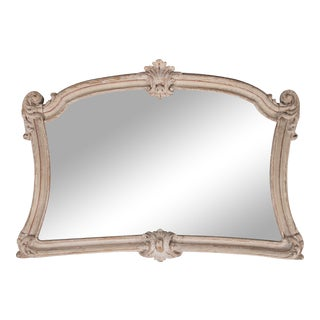 Antique 19th Century French Carved Mirror For Sale