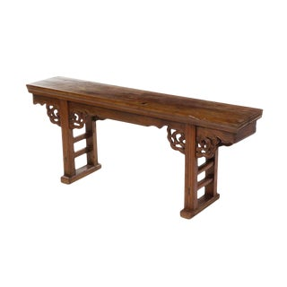 19th Century Chinese Elm Qing Style Carved Bench For Sale