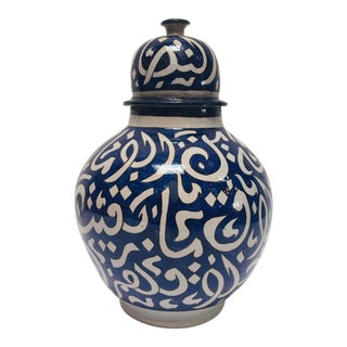 Moroccan Ceramic Blue Urn From Fez With Arabic Calligraphy For Sale
