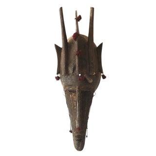 African Mali Kore Marka Wood Mask
