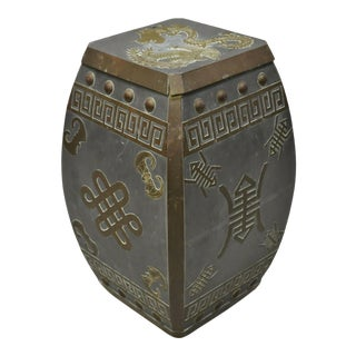 Mid 20th Century Chinese Oriental Pewter & Brass Garden Drum Stool Drinks Table For Sale