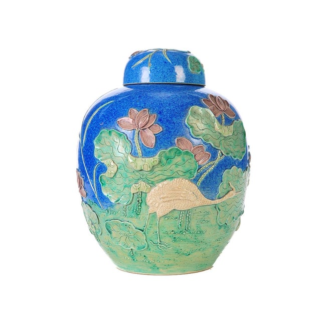Chinese Majolica Ginger Jar W/Flower & Birds - Image 1 of 9