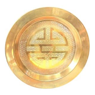Brass Round Chinoiserie Tray For Sale