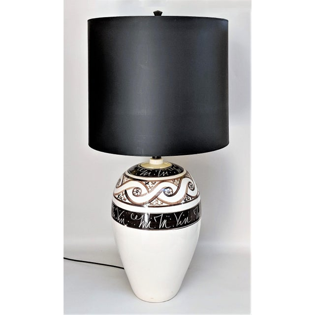 Mid-Century Modern Vintage 1970s Cream & Brown Ceramic Table Lamp For Sale - Image 3 of 13