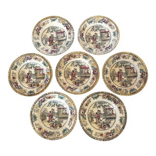 Antique English Ironstone by H & C Set/7 Small Bowls in the Chinese Pattern For Sale