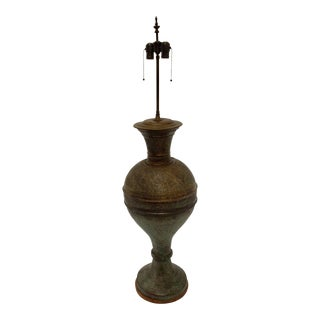Antique 19th Century Middle Eastern Persian Oriental Brass Floor Lamp