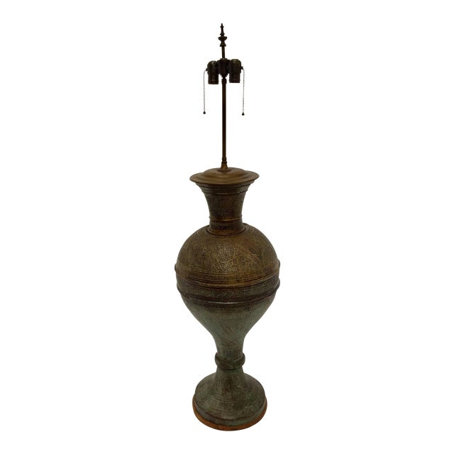 Antique 19th Century Middle Eastern Persian Oriental Brass Floor Lamp For Sale