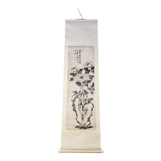 Antique Asian Landscape Scroll For Sale