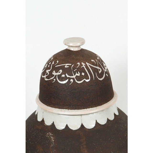 Islamic Pair of Moroccan Ceramic Urns With Arabic Calligraphy Designs For Sale - Image 3 of 9