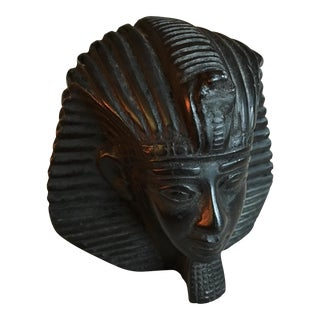 Vintage Egyptian Resin King Tut Bust