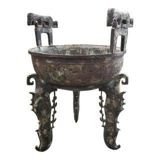 Late 19th Century Chinese Bronze Ding With Tiger Handles and Bird Form Legs For Sale
