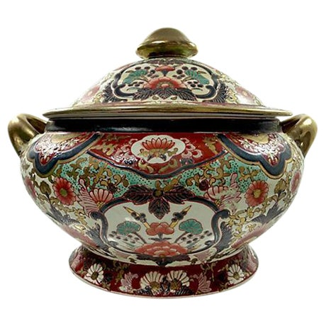 Hand-Painted Decorative Chinese Tureen - Image 1 of 7