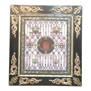 Vintage Stained Glass Window #2 For Sale