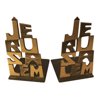 Mid-Century Jerusalem Bookends For Sale