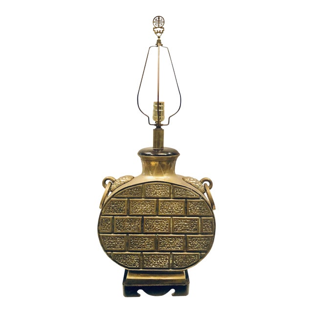 1950's Brass Bulbous Lamp For Sale