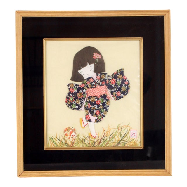 Vintage Japanese Folded & Cut Paper Art Girl in Kimono Playing Soccer For Sale