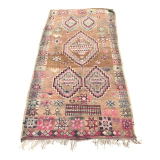 1960s Vintage 100% Wool Moroccan Wedding Blanket - 7′3″ × 12′4″
