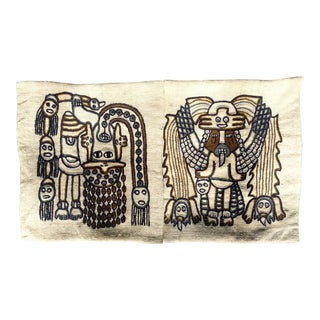 Vintage Peruvian Indigenous Craft Pillow Covers - A Pair