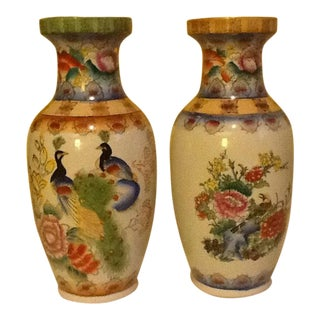 Vintage Satsuma Style Japanese Peacock Vases - A Pair For Sale