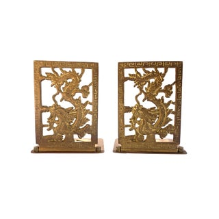 Vintage Brass Dragon Bookends || Adjustable/Collapsible Chinoiserie Chic Dragon Motif Bookends For Sale