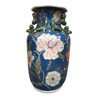 Vintage Chinese Foo Dog and Peony Vase For Sale