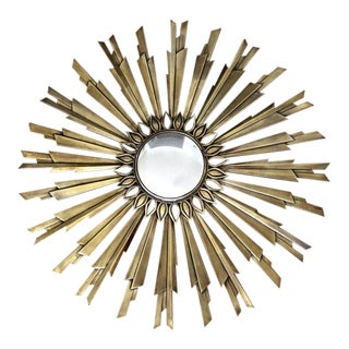 Art Deco Bronze Metal Sunburst Convex Wall Art Mirror For Sale