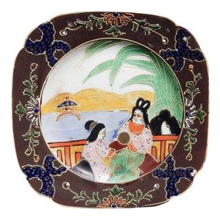 Vtg Japanese SatsumaDecorative plate